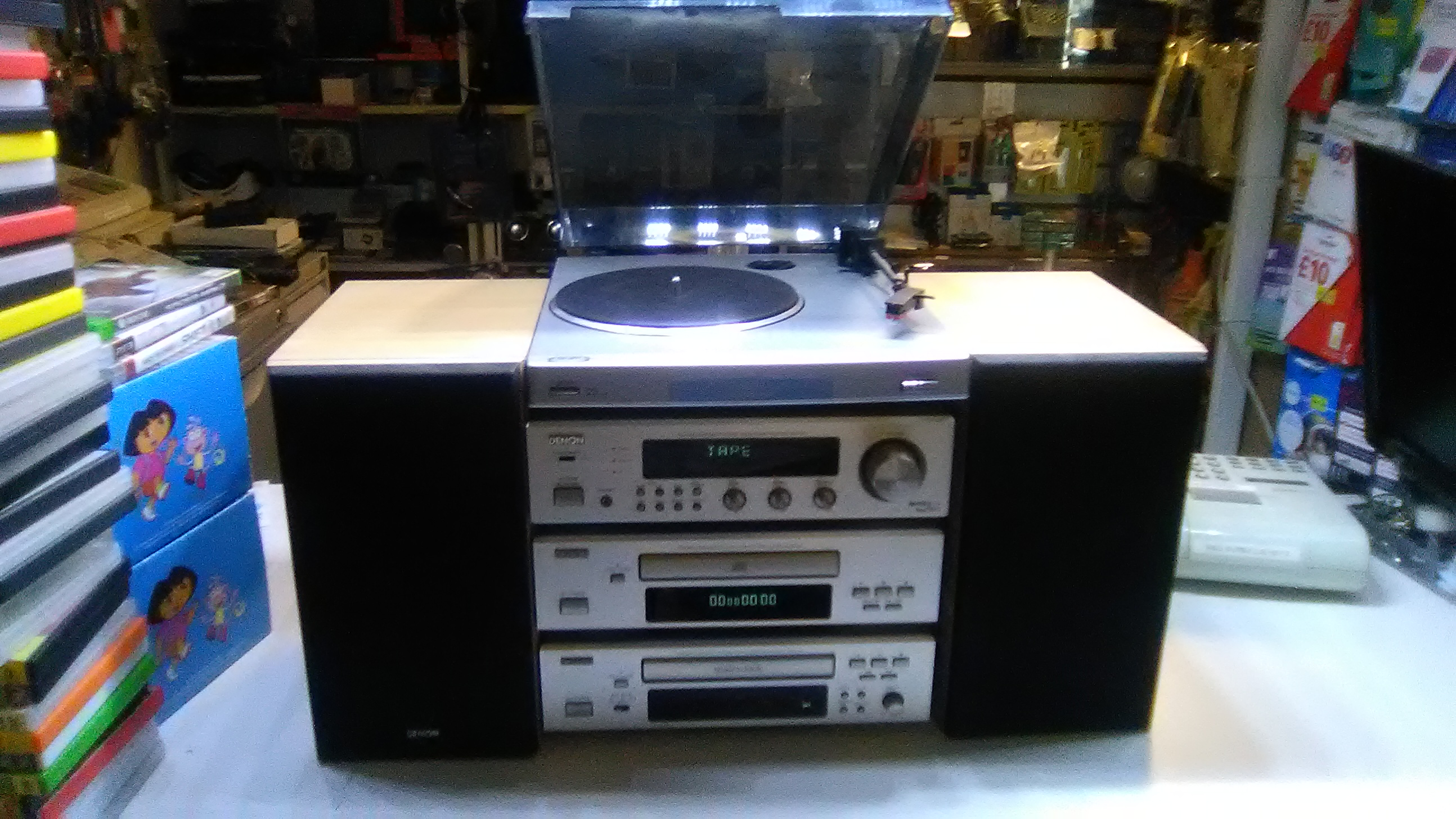 Demon system with record player